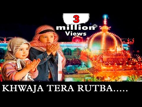 Khwaja Tera Rutba || Superhit Khwaja Song || Ajmer Shareef || Muslim Devotional Songs 2018