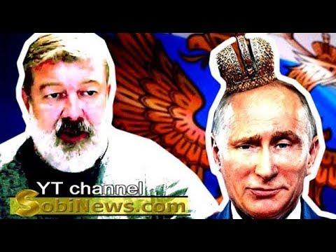 Мальцев: Путин уничтожает Россию и может уничтожить человечество! SobiNews