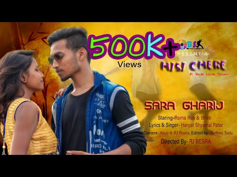 Santali new video song 2018 ll ''Sara Gharij'' ll Album- Hisi Chere by BSK Entertainment