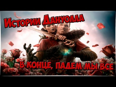 Игра Плоский мир: Ведьмы / The Witches: A Discworld Game