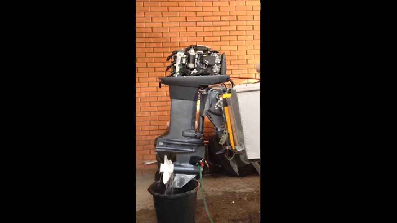 промывка двигателя лодочного мотора