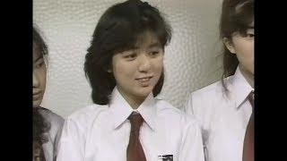 1986年 月曜ドラマランド「初恋スキャンダル」 音声に乱れがあります。