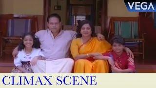 Paavam IA Ivachan Movie Climax Scene || Paavam IA Ivachan Movie Scenes