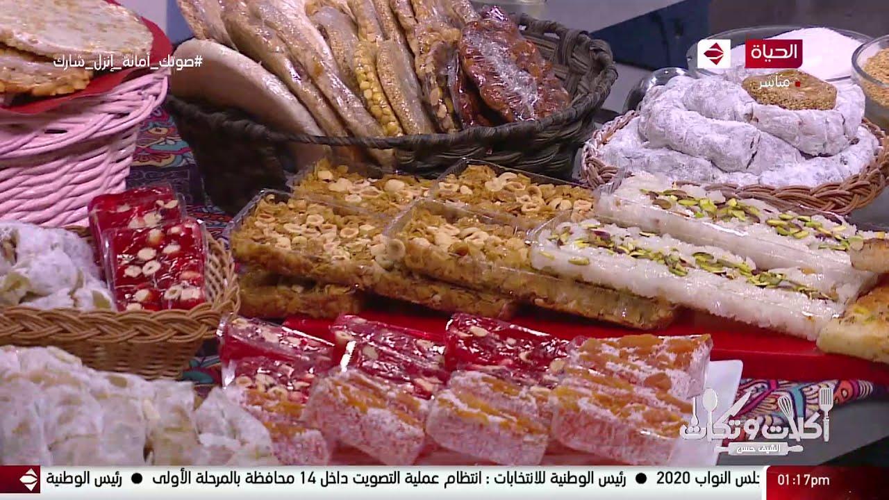 أكلات وتكات - مهرجان حلوي المولد النبوي وطريقة عمل (الفولية - الحمصية ) مع الشيف حسن