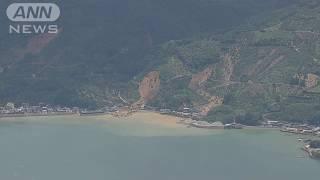 20180707 西日本豪雨 愛媛 大洲市・宇和島市 土砂災害【まいにち防災】