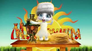 Зайка ZOOBE- 'Масленица'