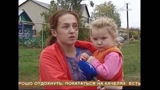 Новости Губернии 07.10.2016