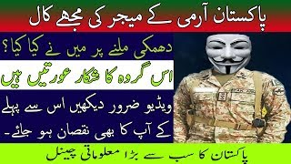 New Fraud Alert! Call From Fake Pakistan Army Major | The Urdu Professor | ISPR Official