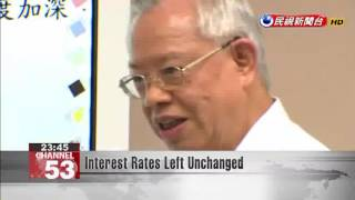 Interest Rates Left Unchanged