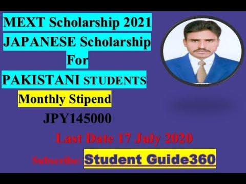 MEXT Scholarship 2021 || For Pakistani Students || Embassy ...