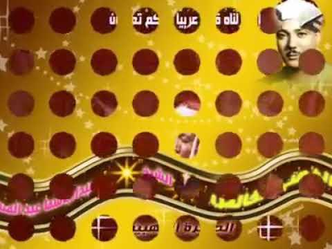 فديو الزمر وغافر مسجد خالد بن الوليد 1980