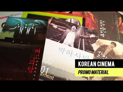 KOREAN CINEMA PROMOTIONAL MATERIAL - Late 1990s to Early 2000s (German) [1080p]