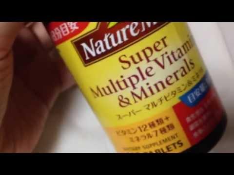 ネイチャーメイド スーパーマルチビタミン&ミネラル Nature Made 'Super Multiple Vitamin & Minerals'