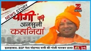 Report : The untold stories of newly elected U.P. CM Yogi Adityanath