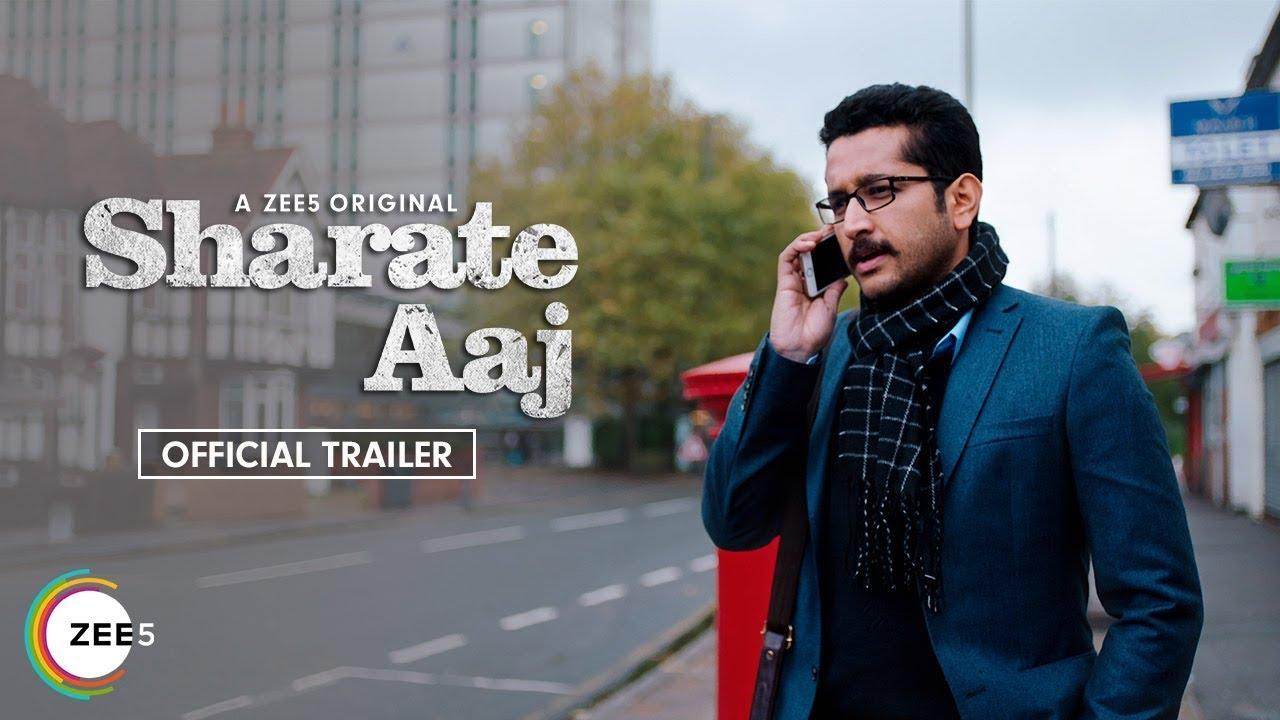 Sharate Aaj | Official Trailer | A ZEE5 Original | Parambrata ...