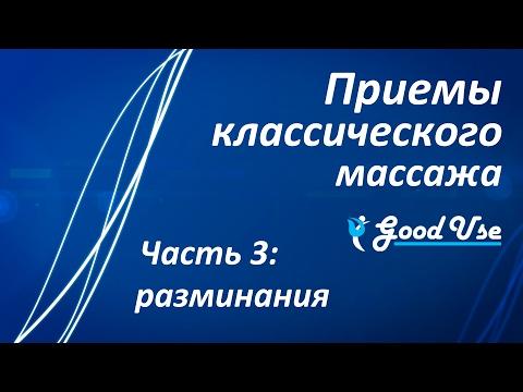 Лечение головной боли без лекарств / Головная боль