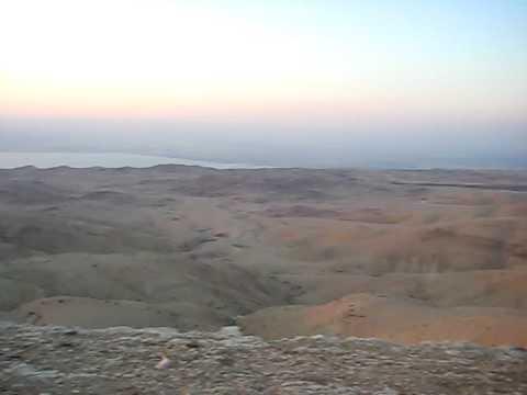 hqdefault - Dead Sea Depression Syria