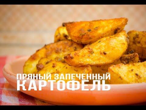 Блюда из свинины 409 рецептов с фото Что приготовить из