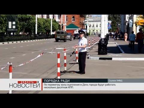 Тамбовская полиция перешла на усиленный режим работы