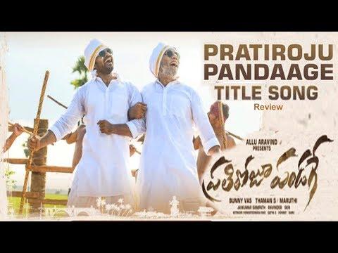 Prati Roju Pandaage Title Song Review | Sai Dharam Tej | Maruthi | Raashi Khanna | Get Ready