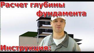 видео Каким делать фундамент для гаража