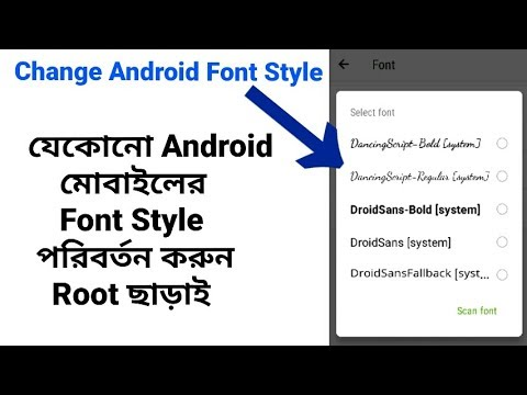 How To Change Android Mobile Font Style Without Root