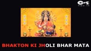 Bhakton Ki Jholi Bhar Mata with Lyrics - Narendra Chanchal - Mata Jagran - Sing Along