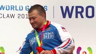 Русские легенды на Всемирных Играх 2017 - Наталья Сальникова  и Сергей Федосиенко
