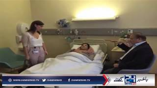 Begum Kalsoom Nawaz still in critical condition