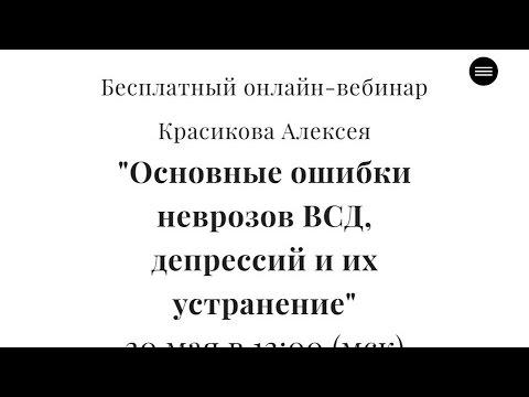Аритмия -