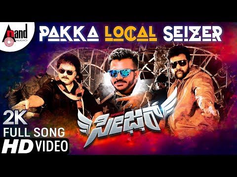 Pakka Local SEIZER | New 2K Video Song 2018 | Chandan Shetty | Chiranjeevi Sarja | V.Ravichandran