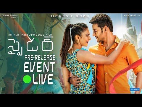 SPYder Pre Release Event LIVE | Mahesh Babu | A R Murugadoss | Rakul Preet | Harris Jayaraj