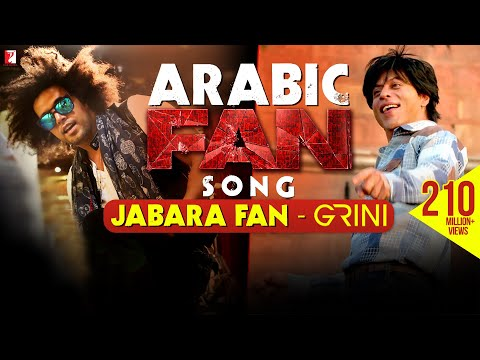 Arabic Fan Song Anthem | Jabara Fan - Grini | Shah Rukh Khan