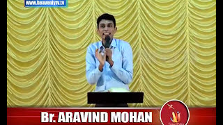A Christian Devotional Message by Br.Aravind Mohan at Jesus Voice Church 05.05.2016