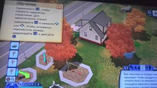 Sims 3 питомцы #2 собака-какаха