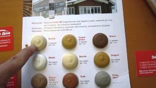 Герметик Реммерс Акрил 100 - герметик для дерева(Любой деревянный дом, за исключением того, который был построен из клееного бруса, требует непосредственно..., 2014-05-31T13:30:44.000Z)