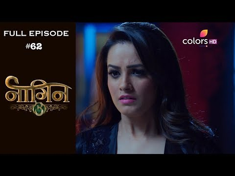 Naagin 3 - 31st December 2018 - नागिन 3 - Full Episode Mp3