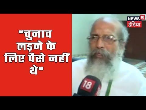 """Orissa से BJP के MP P.C.Sarangi: """"PM Modi पर जनता के भरोसे मिली जीत"""""""