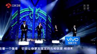 Il Divo - You Raise Me Up & Hero 31/12/2011 China [720p HD]