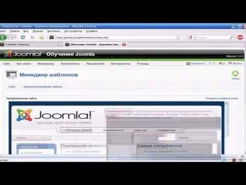 Поиск по сайту Joomla - расширенный поиск Joomla
