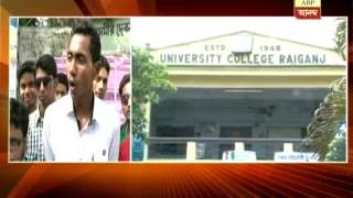 Raiganj university college principal resigns: students union