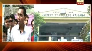 Raiganj university college principal resigns: students union