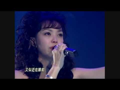 張惠妹 (張雨生) - 後知後覺 - YouTube