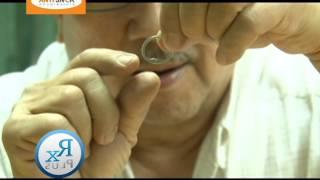 RX PLUS - SPECIALS; ANTISNOR RING WITH MR. LEO MARTINEZ