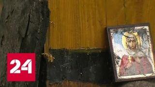 Вандализм у Андроникова монастыря: полиция отрабатывает все версии