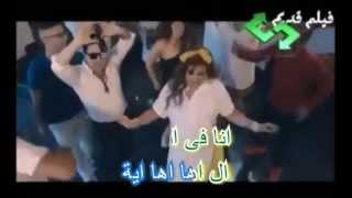 ازاز كابوريا - كاريوكى -azaz kaboreya karaoke