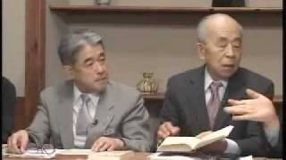 近衛尚子 - JapaneseClass.jp