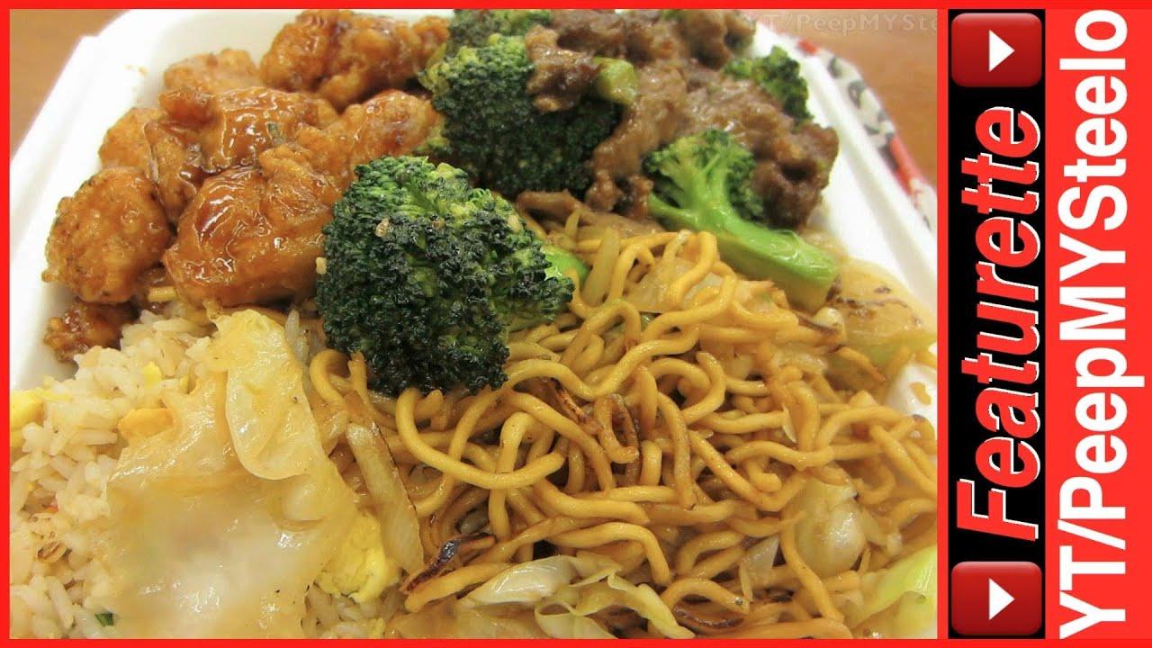 Panda express orange chicken beef broccoli combo w chow mein panda express orange chicken beef broccoli combo w chow mein fried rice w logo fortune cookie ccuart Images