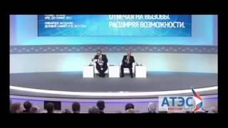 Путин. Секретные материалы