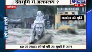 India News: Flood hits Uttarakhand